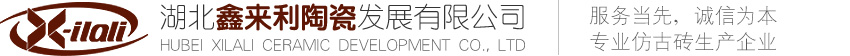 鑫轩彩娱乐官网app陶瓷