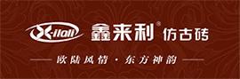 鑫FUN88电竞